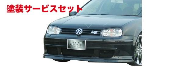 ★色番号塗装発送VW GOLF IV | フロントハーフ【ハルトデザイン】GOLF4 ワゴンフロントスポイラー