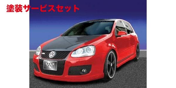 ★色番号塗装発送VW GOLF V   フロントハーフ【ハルトデザイン】GOLF5 Ver.1 フロントスポイラー FRP