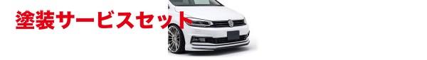 ★色番号塗装発送VW GOLF TOURAN | フロントリップ【ハルトデザイン】GOLF Touran 5T フロントリップスポイラー FRP