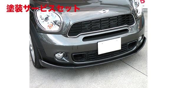 ★色番号塗装発送MINI Crossover/Countryman R60 | フロントリップ【ハルトデザイン】BMW MINI R60 クーパーS フロントリップスポイラー FRP