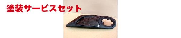 ★色番号塗装発送BMW Mini R55/56   サイドダクト/サイドパネル【ハルトデザイン】MINI R56 クーパーS サイドベント (カーボン)2pcs