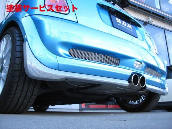 ★色番号塗装発送BMW Mini R50/52/53 | リアウイング / リアスポイラー【ハルトデザイン】BMW Mini R53(クーパーS) リアスポイラー シルバーカーボン