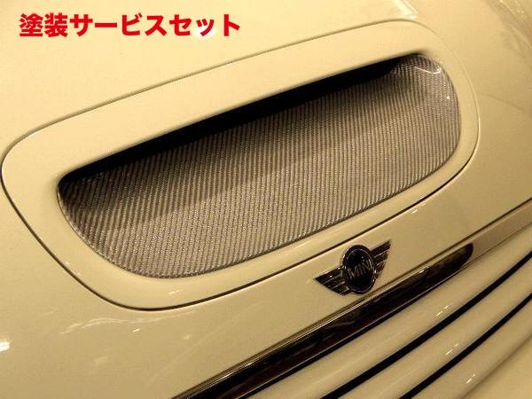 ★色番号塗装発送BMW Mini R50/52/53 | ボンネットリップ / フードトップモール【ハルトデザイン】BMW Mini R53/52(クーパーS) ボンネットスクープアンダーガーニッシュ シルバーカーボン