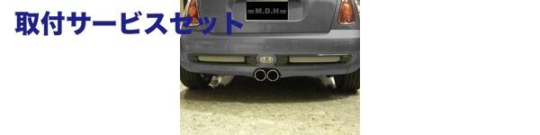 【関西、関東限定】取付サービス品BMW Mini R50/52/53 | リアガーニッシュ / リアグリル【ハルトデザイン】BMW Mini R53/52(クーパーS) リアグリルバンパーガーニッシュ カーボン