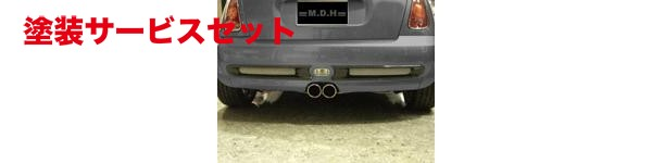 ★色番号塗装発送BMW Mini R50/52/53   リアガーニッシュ / リアグリル【ハルトデザイン】BMW Mini R53/52(クーパーS) リアグリルバンパーガーニッシュ カーボン