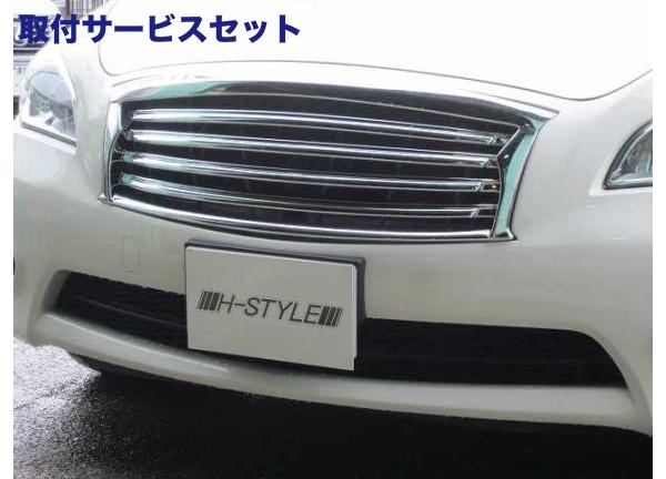 Custom Carpet Car Mats to fit Mazda 6 Saloon 2012-present