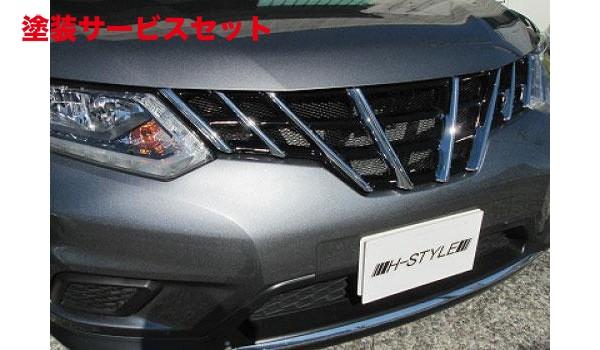 ★色番号塗装発送T32 エクストレイル   フロントグリル【エイチスタイル】エクストレイル T32 フロントグリル Ver2 黒塗装+メッキ