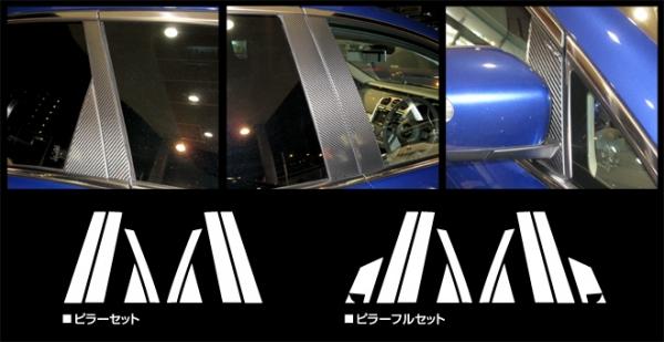 ステッカー【ハセプロ】マジカルカーボンシート マツダ CX-7 ER3P(2006.12~)フルセット 6P×2 シルバー