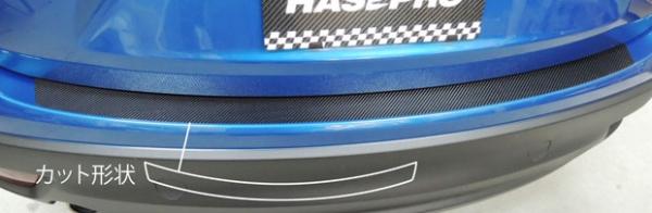 【ハセプロ】マジカルカーボンシート マツダ CX-5 ディーゼルDA-KE2/ガソリンDBA-KEE(2012.2~) カーゴステップガード シルバー