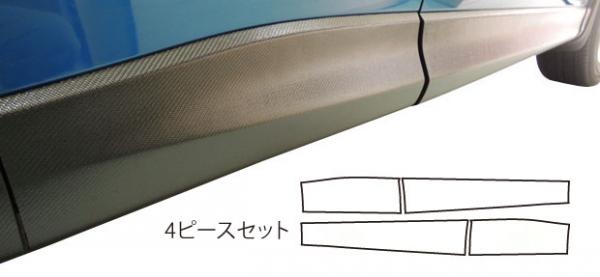 【ハセプロ】マジカルカーボンシート マツダ CX-5 ディーゼルDA-KE2/ガソリンDBA-KEE(2012.2~) ドアサイドパネル シルバー