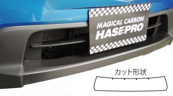 ステッカー【ハセプロ】マジカルカーボンシート マツダ CX-5 ディーゼルDA-KE2/ガソリンDBA-KEE(2012.2~) フロントリップ ガンメタ