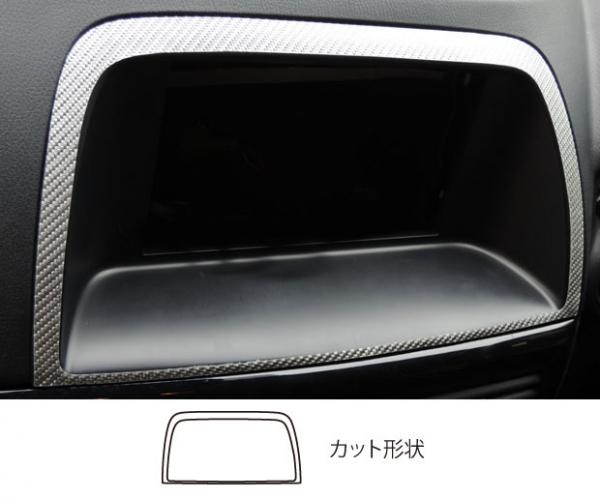 【ハセプロ】マジカルカーボンシート マツダ CX-5 ディーゼルDA-KE2/ガソリンDBA-KEE(2012.2~2015.1) オーディオパネル ガンメタ