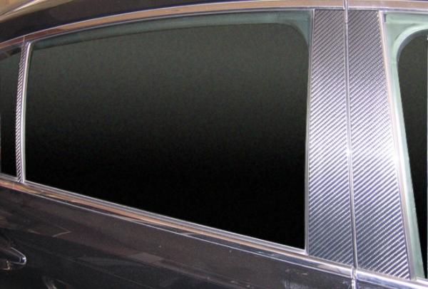 【ハセプロ】マジカルカーボンシート レクサス GS GWS190系(06.3~07.9)前期・UZS/GRS190系(05.8~07.9)前期 3ピース×左右セット ブラック