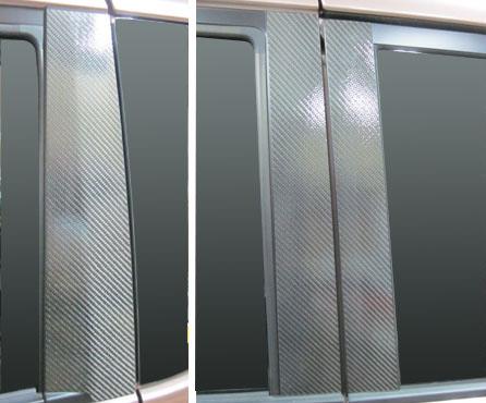 【ハセプロ】マジカルカーボンシート 三菱 デリカD:2 MB15S(2011.3~) バイザーカット 3P×左右 ブラック