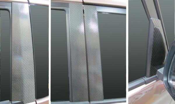 【ハセプロ】マジカルカーボンシート 三菱 デリカD:2 MB15S(2011.3~) フルセット4P×左右 シルバー