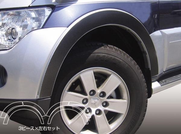 【ハセプロ】マジカルカーボンシート 三菱 パジェロ V93W・V97W(2006/10~) フェンダーセット 黒