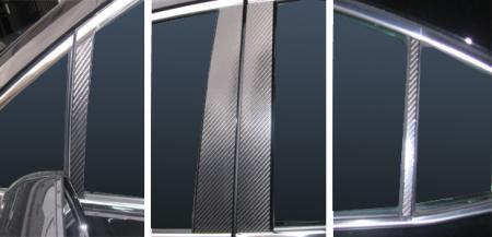 ステッカー【ハセプロ】マジカルカーボンシート レクサス HS HS250h ANF10(2009.7~) ブラック