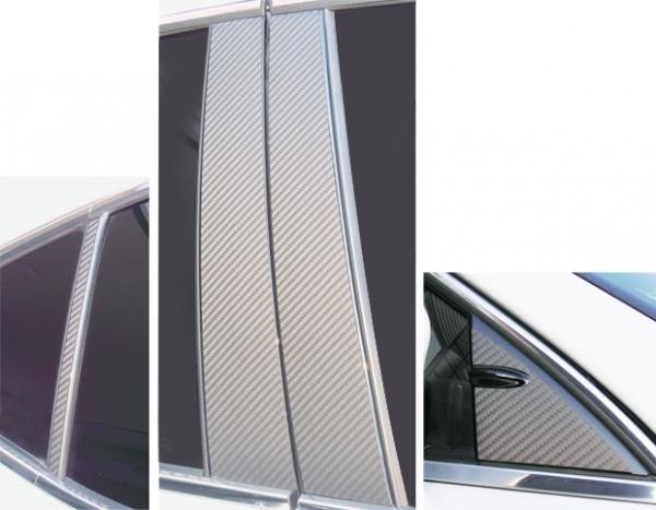 【ハセプロ】マジカルカーボンシート レクサス IS GSE30・31・35(2013.5~) フルセット4P×左右 シルバー