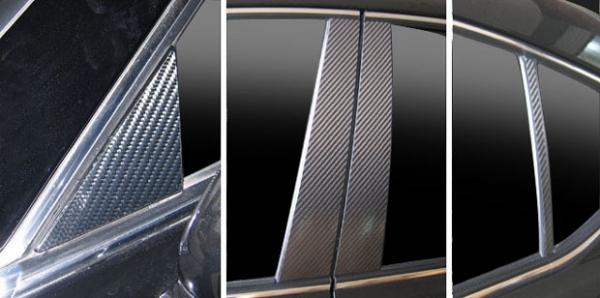 ピラー【ハセプロ】マジカルカーボンシート レクサス IS/IS F GSE20系/USE20(2005.9~)バイザーカット 4ピース×左右セット ブラック:PartsIsland