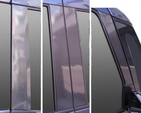 ステッカー【ハセプロ】マジカルカーボンシート 三菱 ekスペース カスタム B11A(2014.2~) フルセット5P×左右 シルバー