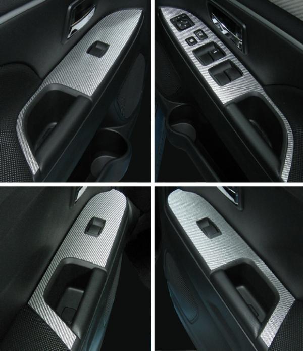 【ハセプロ】マジカルカーボンシート 三菱 RVR GA3W(2010.2~)・GA4W(2017.2~) ドアスイッチパネル ガンメタ