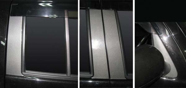 【ハセプロ】マジカルカーボンシート ダイハツ クーM401・411・402S(2006.5~) バイザーカット ブラック