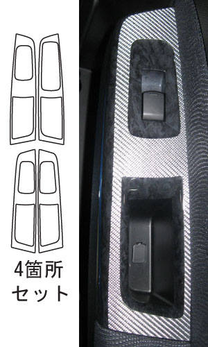 【ハセプロ】マジカルカーボンシート スバル エクシーガ YA4・5(2008.6~) ドアスイッチパネル シルバー