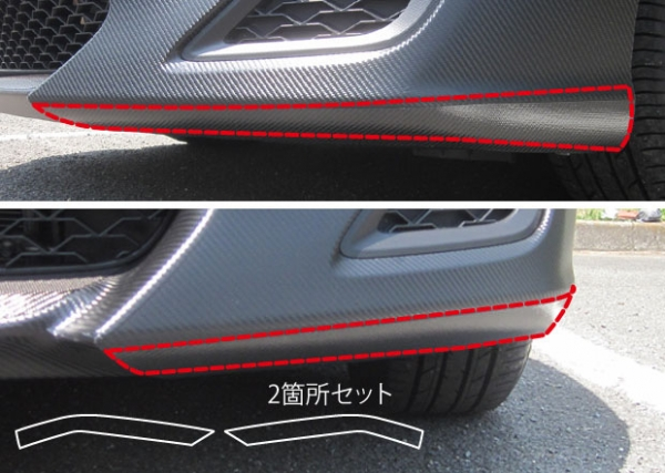 【ハセプロ】マジカルカーボンシート トヨタ 86 ZN6(2012.4~) フロントリップサイド シルバー