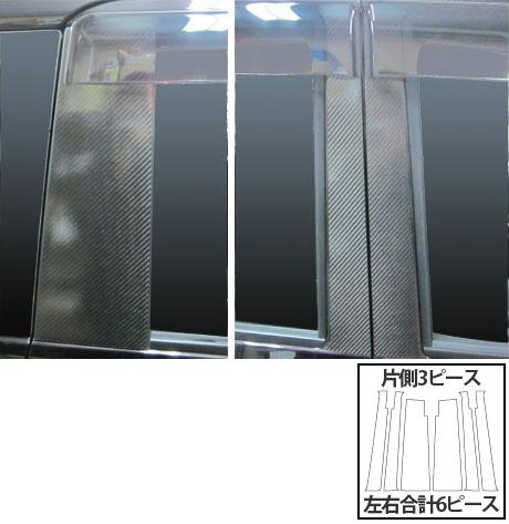 【ハセプロ】マジカルカーボンシート ダイハツ タントエグゼカスタムL455S/L465S(2009.12~) バイザーカット シルバー