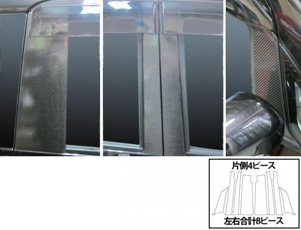 【ハセプロ】マジカルカーボンシート ダイハツ タントエグゼカスタムL455S/L465S(2009.12~) バイザーカット フルセット ガンメタ