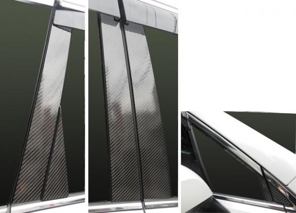 【ハセプロ】マジカルカーボンシート スバル フォレスターSJG/SJ5(2012.11~) バイザーカット7P×左右 ブラック