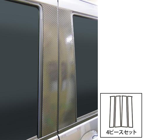 【ハセプロ】マジカルカーボンシート ダイハツ ウェイク LA700S/710S(2014.11~) 2P×左右 ガンメタ