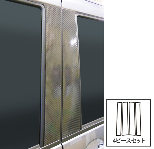 【ハセプロ】マジカルカーボンシート ダイハツ ウェイク LA700S/710S(2014.11~) 2P×左右 ブラック