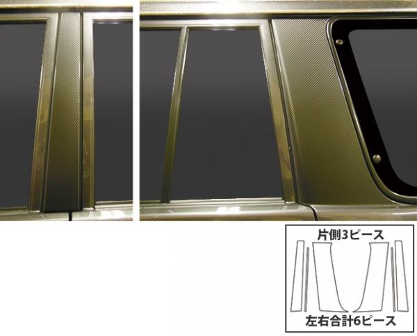 【ハセプロ】マジカルアートシート トヨタ ランドクルーザー70 GRJ76K(2014.8~) 3P×左右 シルバー