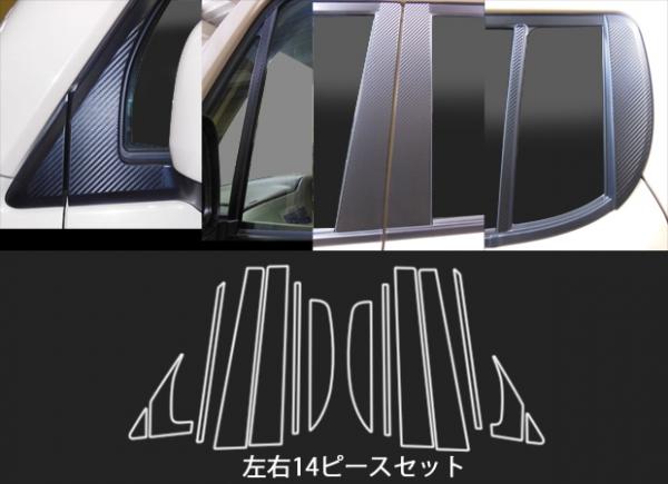 【ハセプロ】マジカルアートシート ニッサン モコ MG33S(2011.2~) フルセット 7P×左右 ガンメタ