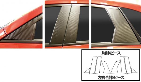 【ハセプロ】マジカルアートシート マツダ CX-3 DK5FW/AW(2015.2~) 4P×左右 ガンメタ