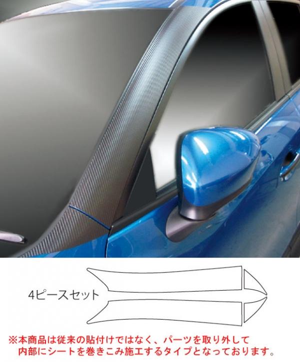 【ハセプロ】マジカルアートシート マツダ CX-5 ディーゼルDA-KE2/ガソリンDBA-KEE(2012.2~) Aピラー(巻込み) SL
