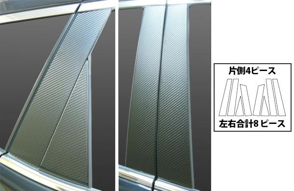 【ハセプロ】マジカルアートシート エクストレイル T32/NT32(2013.12~) 4P×左右 ブラック