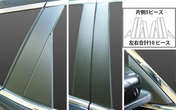 【ハセプロ】マジカルアートシート エクストレイル T32/NT32(2013.12~) フルセット 5P×左右 ブラック
