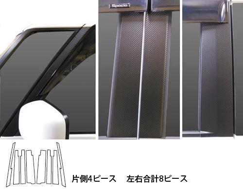 【ハセプロ】マジカルアートシート スズキ スペーシア MK32S(2013.3~) バイザーカット フルセット 4P×左右 ブラック