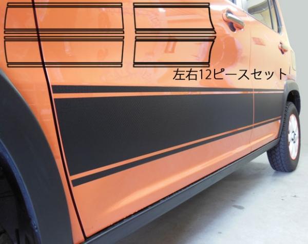 【ハセプロ】マジカルアートシート スズキ ハスラー MR31S(2014/1~) ドアサイドパネル ガンメタ