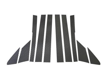 【ハセプロ】マジカルアートシート 三菱 ekスポーツH81W(02.9~06.9) 5P×左右 ブラック