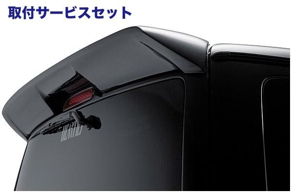 【関西、関東限定】取付サービス品200 ハイエース   リアウイング / リアスポイラー【ハーテリー】ハイエース 200系 3型 標準ボディ リヤウイング