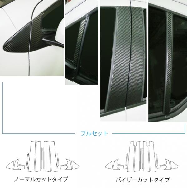 【ハセプロ】マジカルアートシート トヨタ アクア NHP10(2011.12~) フルセット6P×左右 シルバー