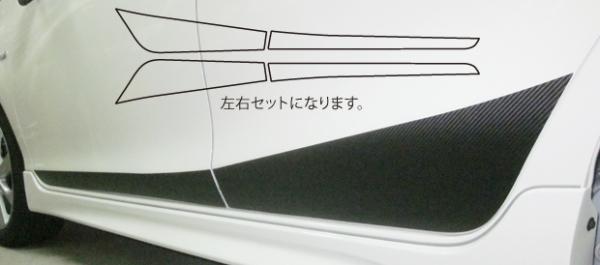 【ハセプロ】マジカルアートシート トヨタ アクア NHP10(2011/12~) ドアサイドパネル ガンメタ