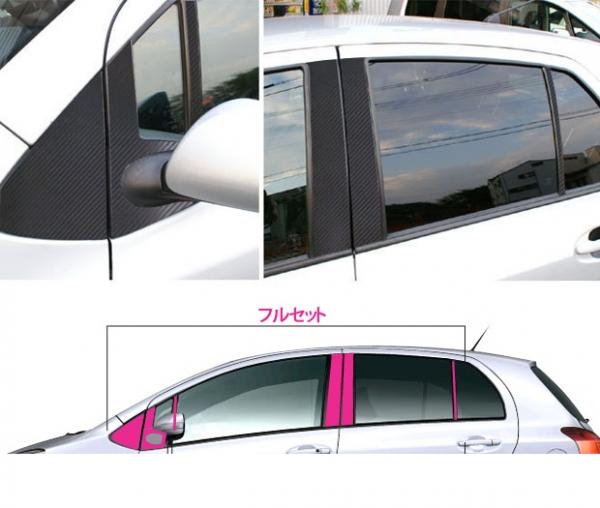 【ハセプロ】マジカルアートシート トヨタ ヴィッツ90系 フルセット7P×左右 ブラック