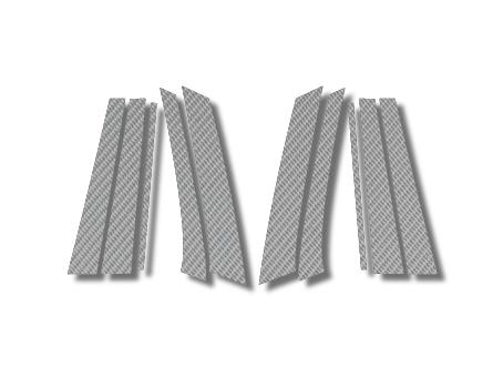 ステッカー【ハセプロ】マジカルカーボンシート ベンツ Cクラスワゴン S202(1996.12~2001.6) 5P×左右 ガンメタ