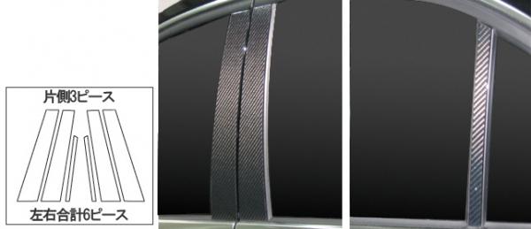 ステッカー【ハセプロ】マジカルカーボンシート ベンツ Eクラスセダン W212(2009.5~) 3P×左右 ガンメタ
