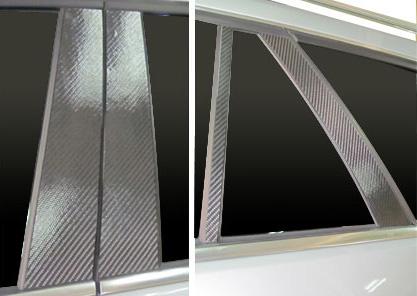 ステッカー【ハセプロ】マジカルカーボンシート ベンツ Eクラスワゴン S212(2010.2~) 4P×左右 シルバー