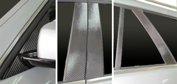 ステッカー【ハセプロ】マジカルカーボンシート ベンツ Eクラスワゴン S212(2010.2~) フルセット 6P×左右 ブラック